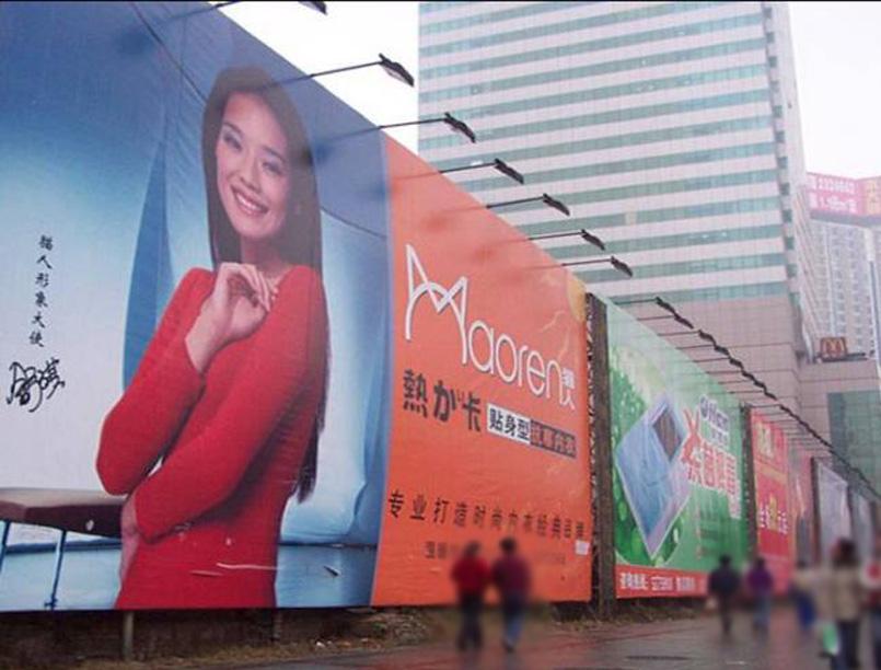 大型户外广告喷绘