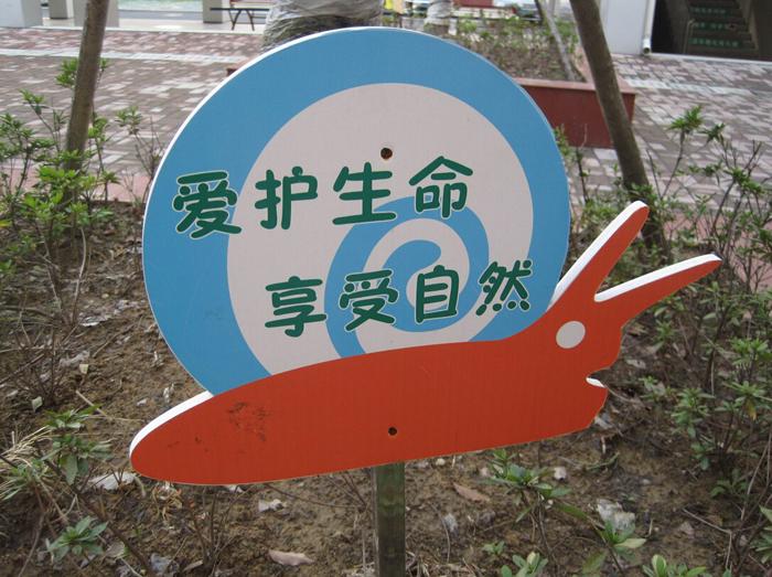 景區標識標牌