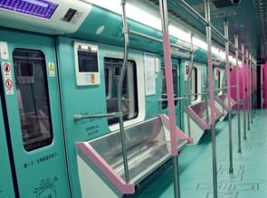 地鐵2號線—湖藍