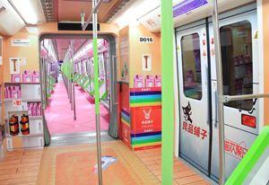 武汉地铁四号线:良品铺子