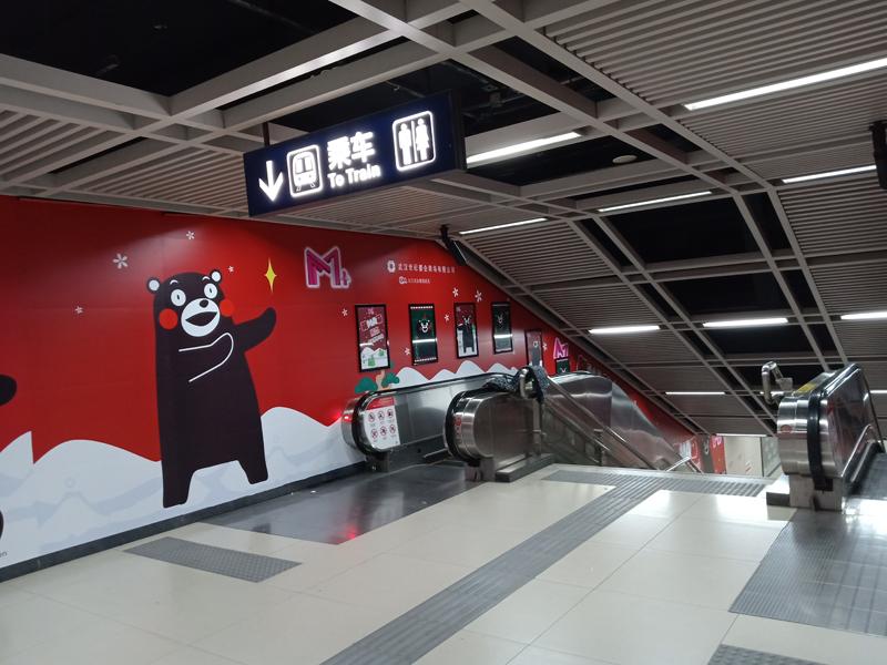 循禮門地鐵