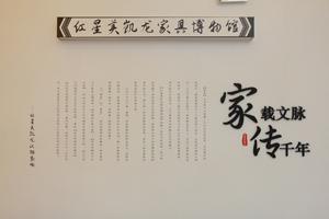 紅星漢陽店企業文化墻