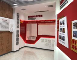 國家電網展廳