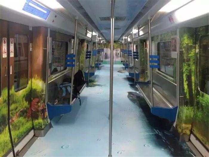 """""""森林号""""地铁整车包装"""