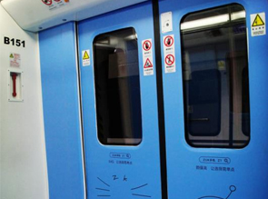 地铁2号线—蓝色