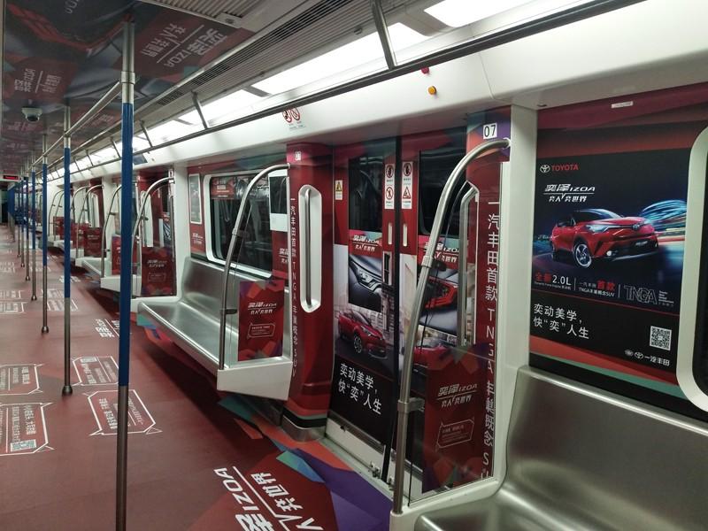 一汽豐田地鐵整包車
